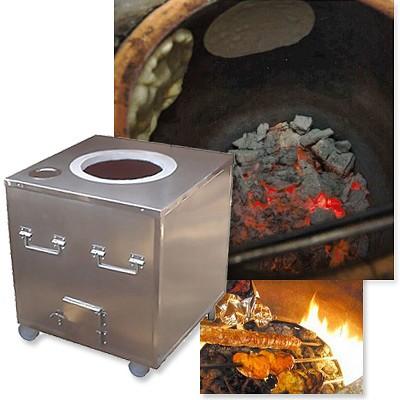 Mobile tandoor oven