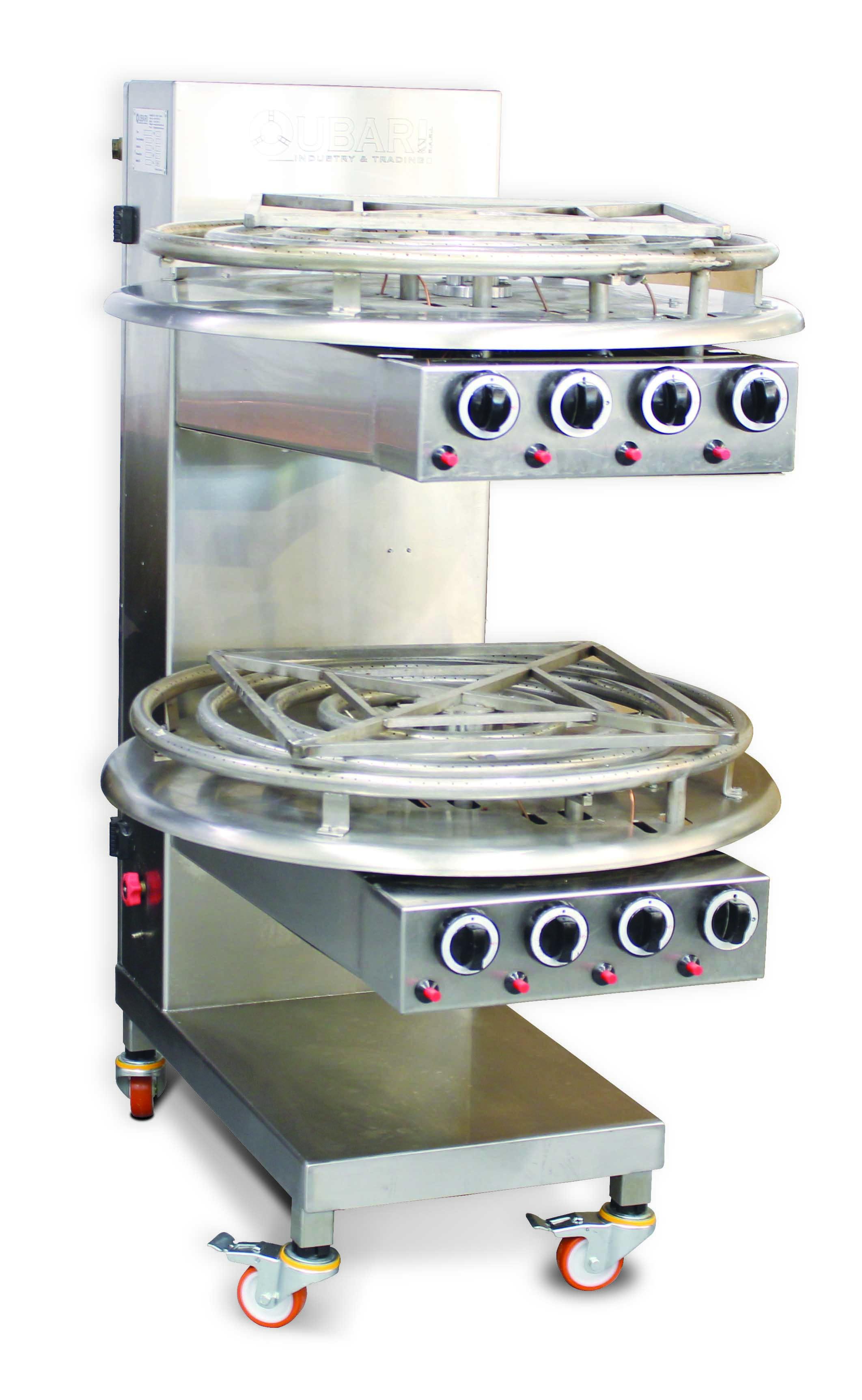 kunafa gas stove
